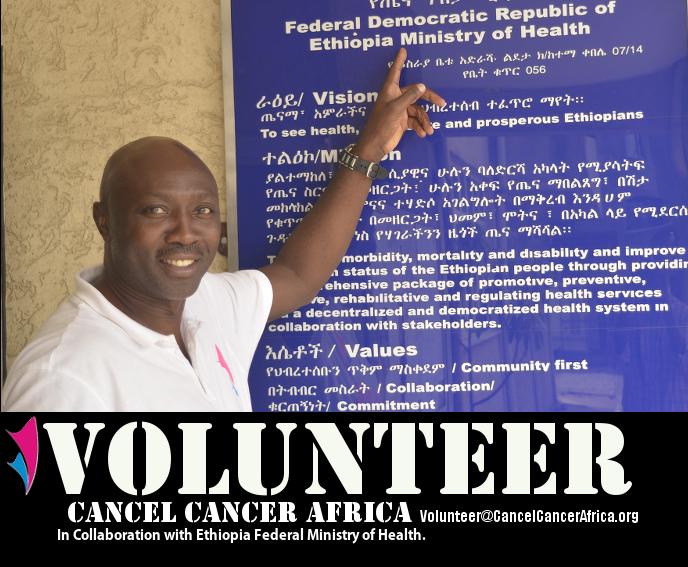 volunteers needed ethiopia